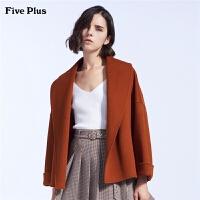 Five Plus女装纯羊毛呢外套女宽松长袖纯色翻领chic落肩百搭