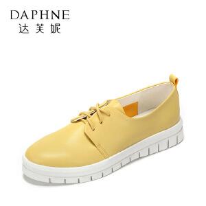 【达芙妮集团大促 限时2件2折】Daphne/达芙妮 旗下女鞋春季款中口系带平底单鞋纯色厚底中跟女鞋