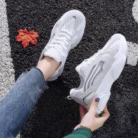 老爹鞋女户外时尚休闲韩版学生运动鞋女士跑步鞋智熏鞋