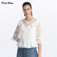 Five Plus女装刺绣衬衫女荷叶边喇叭袖中袖衬衣宽松圆领气质