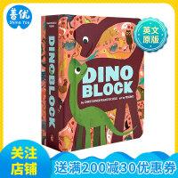 英文原版 恐龙绘本 Dinoblock 儿童色彩趣味认知厚书 恐龙布洛克 益智游戏纸板书 儿童启蒙翻翻图画书 Alpha
