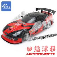 儿童遥控车男孩玩具车赛车电动高速车越野车充电漂移遥控汽车玩具