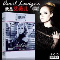 艾薇儿专辑CD光盘精选欧美流行英文歌曲汽车载无损音质音乐碟片