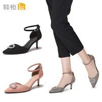 shoebox鞋柜 18春杜拉拉浅口尖头气质绒面高跟鞋中空单鞋女