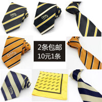 2条21世纪不动产领带二十一世纪不动产男士领带女士丝巾衬衫