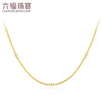六福珠宝18K金项链女百搭款龙骨链18K金套链定价B01TBKN0004Y