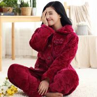 大码孕妇珊瑚绒睡衣女士冬季夹棉加厚加绒冬天胖MM200斤月子套装 1119可调节孕妇