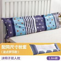 双人长枕头决明子全棉颈椎护颈枕带枕套1.5长款枕芯1.2m1.8米 (配长枕套:波点梦莎)