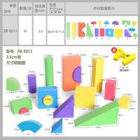 儿童泡沫积木大号1-2-3-6周岁男孩女孩软体幼儿园益智玩具