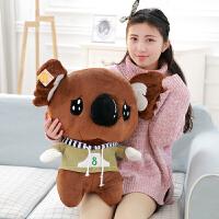 儿童礼物生日女生男孩可爱考拉公仔抱抱熊毛绒玩具布娃娃树袋熊