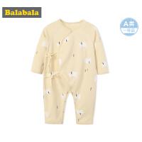 巴拉巴拉男婴儿连体衣开档儿童居家服宝宝爬服哈衣新生儿衣服纯棉