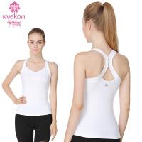 卡伽丽瑜伽背心弹力修身含胸垫锦纶跑步运动健身服专业瑜伽服上衣