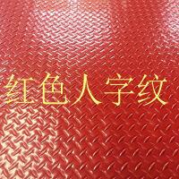 pvc水橡�z塑料�M�T地�|�T�|�T�d地毯入�裟_�|子家用�T外滑�|J