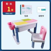 科博儿童多功能学习桌游戏台大小颗粒积木桌男孩女孩益智拼装玩具