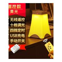梦幻遥控LED充插电节能小夜灯宝宝婴儿起夜喂奶卧室床头台灯 +充电头
