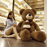 大熊1.8抱抱熊生日礼物送女友熊公仔布娃娃毛绒玩具1.6米