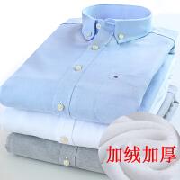 冬装新款男士长袖保暖衬衫 牛津纺加绒加厚加棉修身商务衬衣