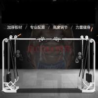 商用龙门架训练器健身房综合力量训练器械室内健身器材