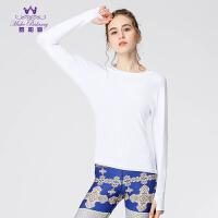 秋冬新品瑜伽服女上衣长袖白色瑜珈黑色愈加服长袖上装 白色 长袖(无胸垫)