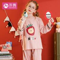 芬腾【纯棉圆领卡通款】新品秋季草莓猫咪长袖女童家居服内衣睡衣女童