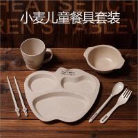 依蔓特 儿童餐具套餐 婴儿碗勺餐具 植物纤维环保宝宝套装餐具