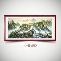 万里长城国画山水画靠山图客厅装饰画大幅办公室挂画风水壁画