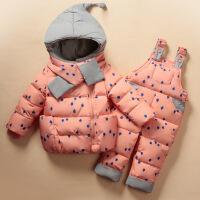 儿童冬装套装男童女孩小童3周岁多1到2岁半女宝宝羽绒服背带裤子 粉