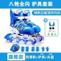 溜冰鞋儿童全套装男女直排轮旱冰轮滑鞋3-4-5-6-10岁初学者1os