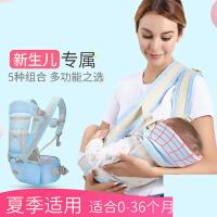 【支持礼品卡】婴儿背带新生儿多功能宝宝腰凳横前抱式抱娃神器四季夏透气x7d