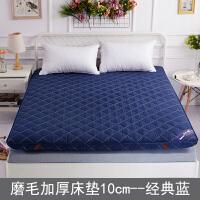 加厚榻榻米床垫1.5m床1.8m双人折叠超软床褥子海绵垫背打地铺睡垫