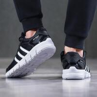 adidas阿迪达斯男子女子跑步鞋缓震透气运动鞋CP9690