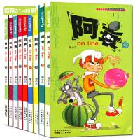 阿衰 on line 31-40 全套10册 猫小乐卡通 爆笑校园漫画书31-32-33-34-35-36-37-38