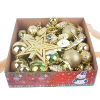 圣诞节装饰品多多包装饰球70只桶装彩球圣诞树挂件亮光球圣诞球