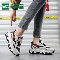 木林森春新品女鞋韩版潮流百搭时尚厚底耐磨运动鞋增高老爹鞋女鞋
