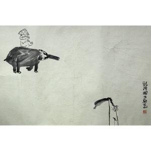 周京新 观荷图