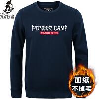 拓路者Pioneer Camp 圆领套头卫衣男装 加绒加厚卫衣男外套印花长袖打底衫秋装  520026