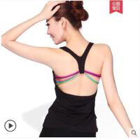 性感露背时尚瑜伽服女健身服背心跳操服舞服上衣修身含胸垫