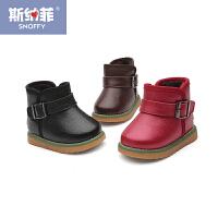 斯纳菲女童鞋宝宝棉鞋男童鞋学步鞋防滑婴儿鞋加厚雪地靴秋冬鞋子