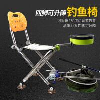 折叠钓椅可调节靠背不锈钢钓鱼椅伸缩腿便携式台钓野钓钓鱼凳子 军绿色