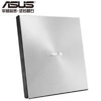 华硕(ASUS) SDRW-08U7M-U外置光驱 8倍速 USB2.0 外置DVD刻录机 移动光驱 银色 兼容苹果系