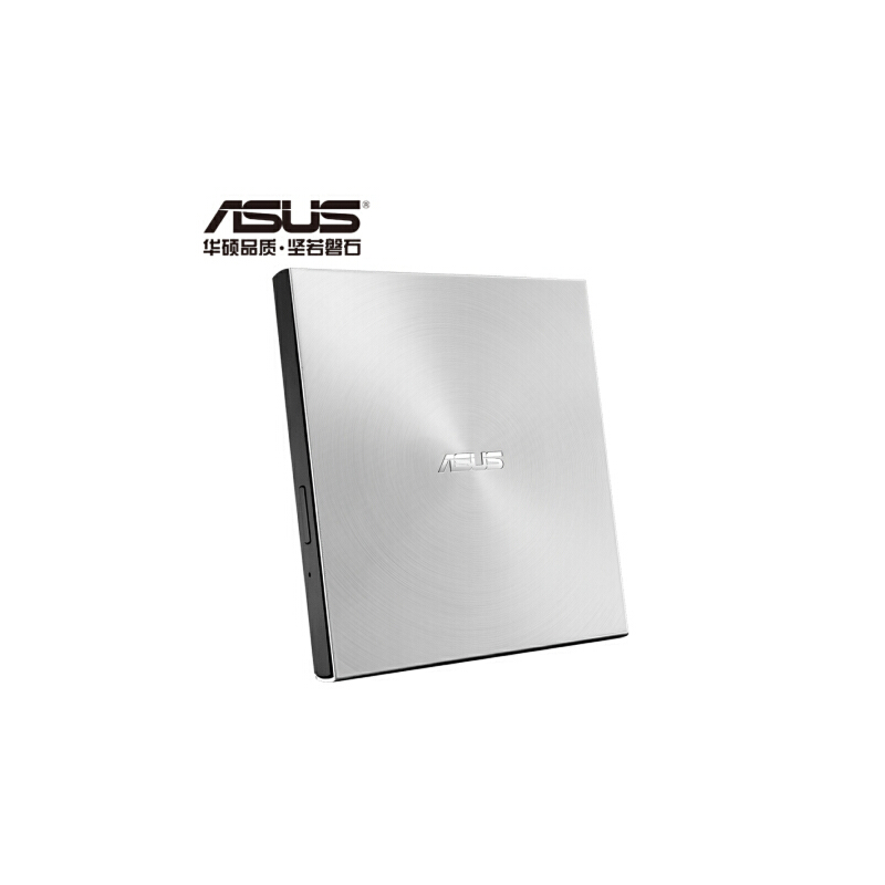 华硕(ASUS) SDRW-08U7M-U外置光驱 8倍速 USB2.0 外置DVD刻录机 移动光驱 银色 兼容苹果系统 金属拉丝工艺,三步刻录,即插即用