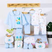 【618大促-每满100减50】班杰威尔 新生儿礼盒18件套春秋婴儿衣服套装宝宝纯棉内衣礼盒*0-6个月 四季幸福熊