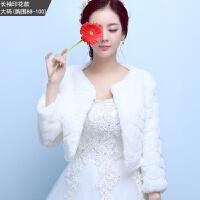 新娘毛披肩新款春秋春季长袖婚纱伴娘礼服结婚加厚女薄款韩版外套 长袖印花款大码 (胸88-100)