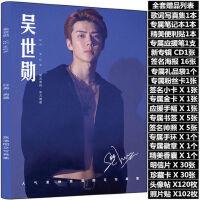 EXO吴世勋写真集《THE WAR》专辑礼盒周边海报明信片正版CD礼品袋