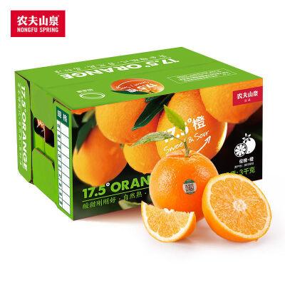 云南石林人参果精选中果5斤装人生果当季新鲜水果 树上自然熟,更甜更好吃,现摘现发
