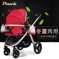 Pouch婴儿推车 高景观便携宝宝儿童手推车婴儿车折叠可坐可躺