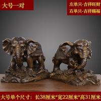 大象摆件风水象一对家居装饰品客厅电视柜工艺品乔迁开业礼品