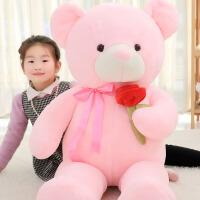 洋娃娃毛绒玩具粉色玩偶公仔女生超萌少女心布娃娃