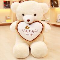 泰迪熊抱抱熊毛绒玩具大熊熊布偶娃娃熊猫公仔生日礼物送女友女孩
