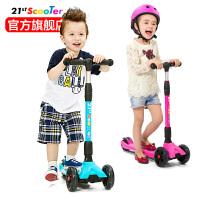 儿童滑板车可升降四轮闪光礼物踏板车滑滑车玩具